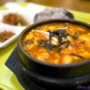 Mushroom Tofu Soup #food #foodstamping #tofu #soup