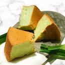 Pandan Cake [S$4.50]  Top favourite pandan cake from a neighbourhood bakery.