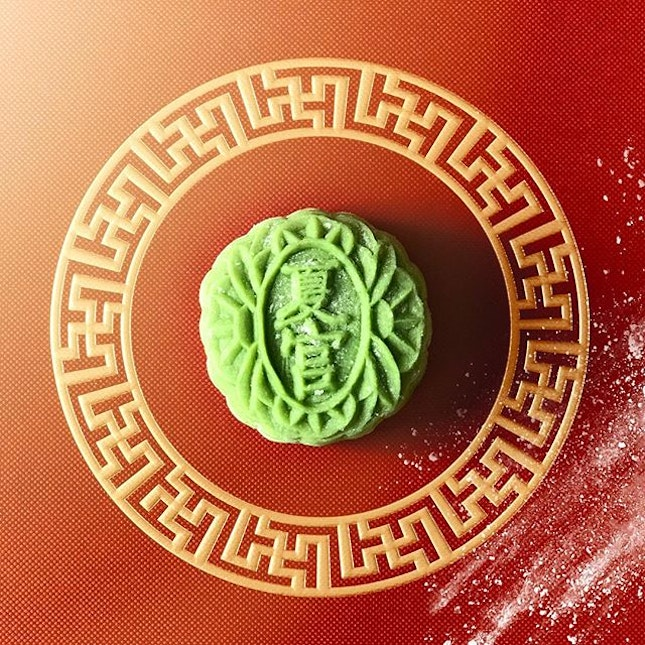 Green Tea with Melon Seeds Snowskin Mooncake [S$53.93/8pcs] ・ It's literally green tea in a form of a mooncake.
