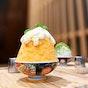 Yunomori Cafe