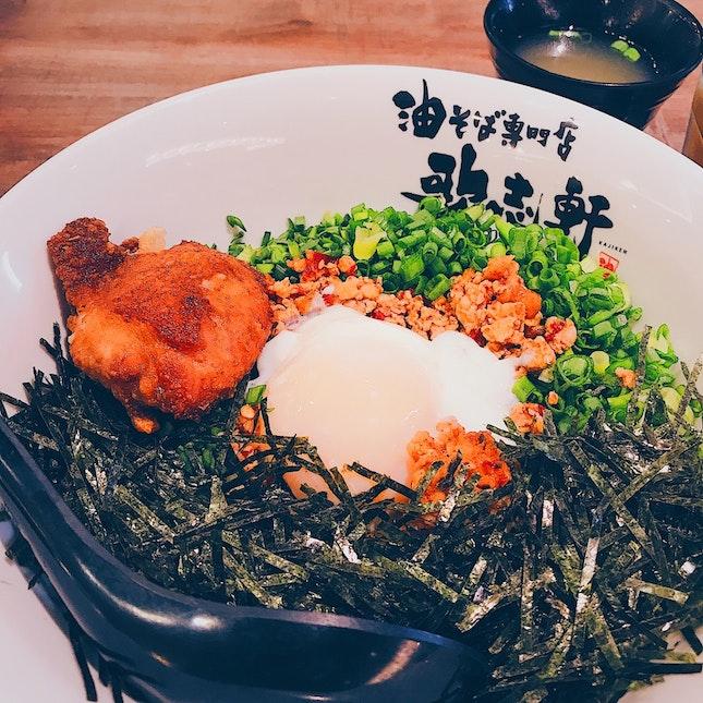 Mazesoba Nagoya Style With Chicken Karaage