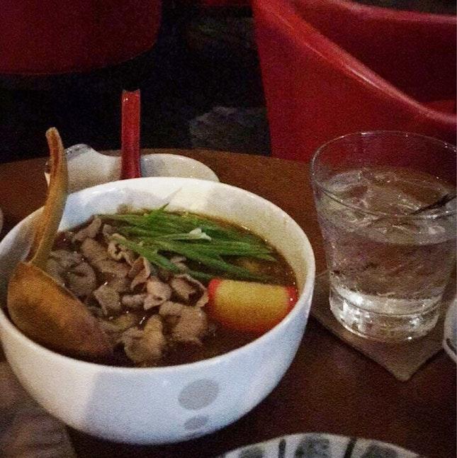 Curry Udon (Pork)