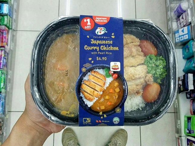 Japanese Curry Chicken w Pearl Rice ($4.20) | Rainy weather calls for instant food.