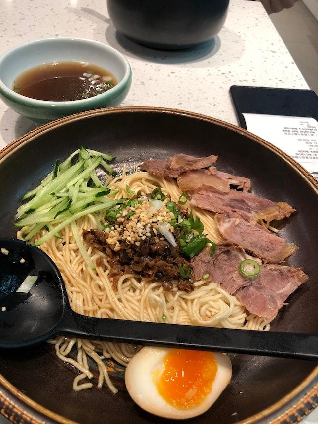 Dry Beef Noodles