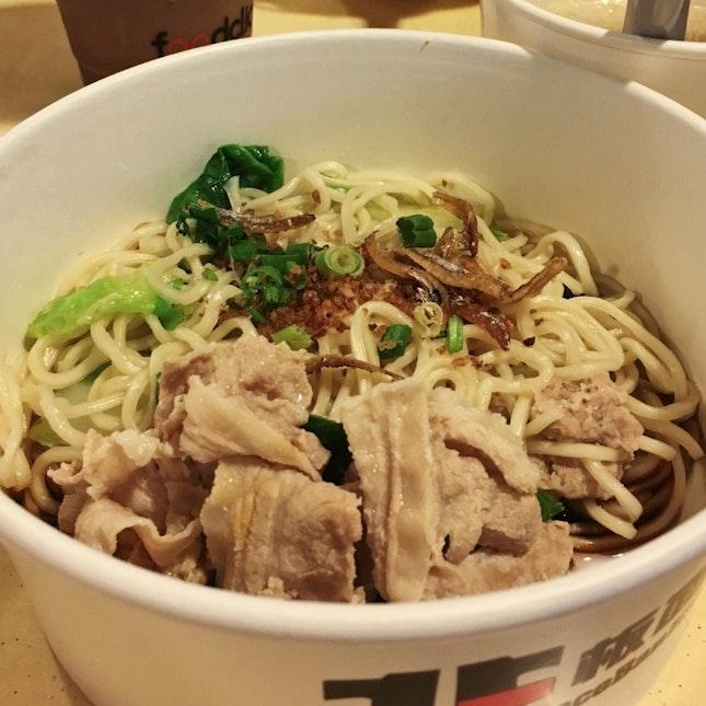 Fei Ban Mian ($4)