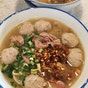 ST Loo Beef Noodle Soup (吕家打石街牛肉粿條汤饭)