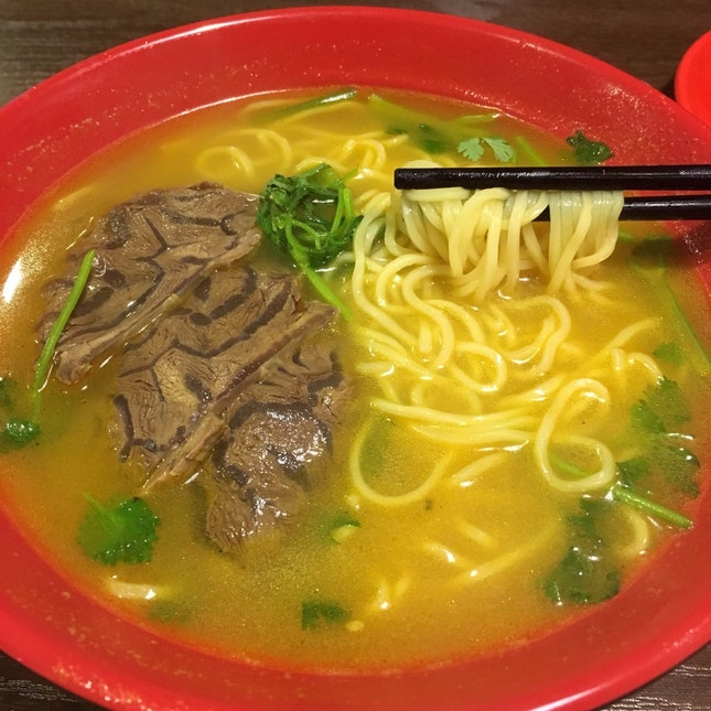 Curry Beef Noodle Soup