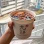 Nine Fresh Desserts Taiwan (Jurong Point)
