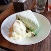 Ondeh-Ondeh Cake + Ice-Cream ($5 promo)