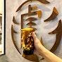 Tiger Sugar (Chinatown Point)