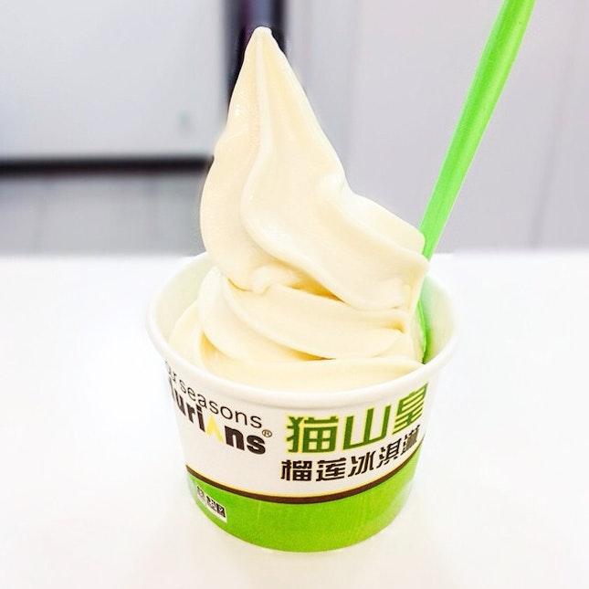 Durian ice cream for dessert today.