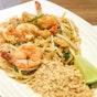 E-Sarn Thai Cuisine (Keppel Club)
