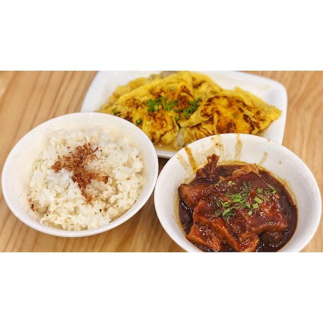 | 🍛 Dishing Familiar Taiwan Food !...