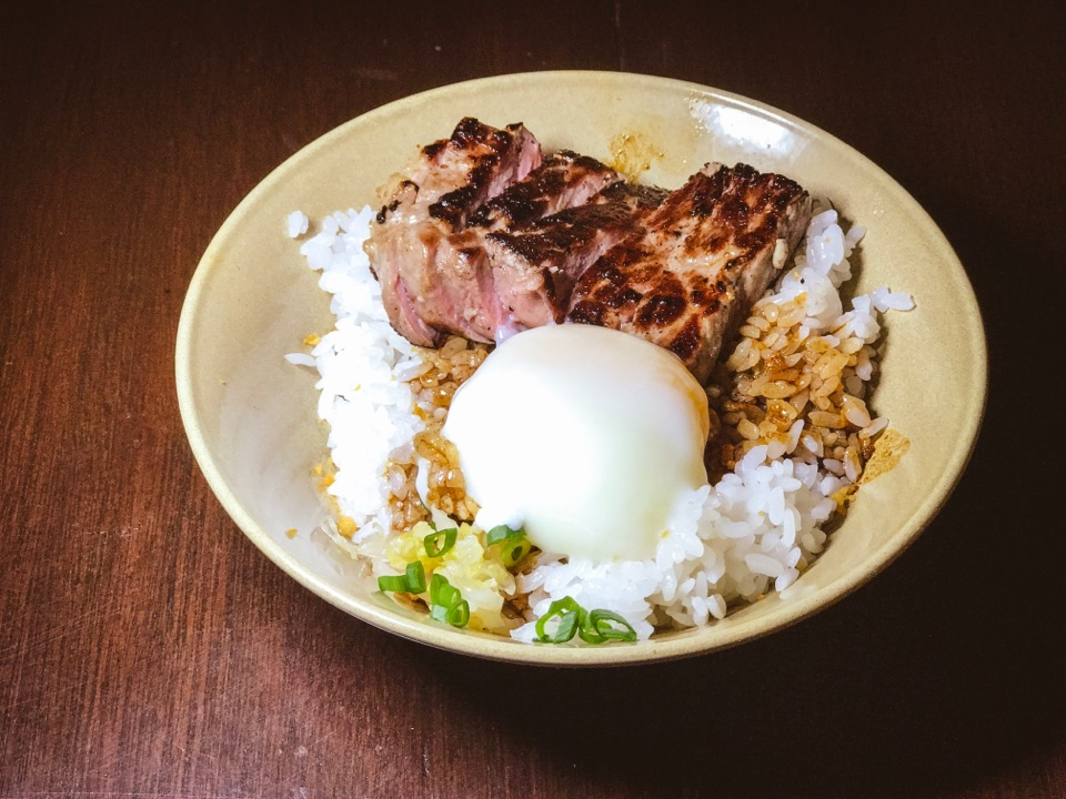 Steak | Rice | Egg
