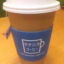 Earl Grey Tea ($3.50)