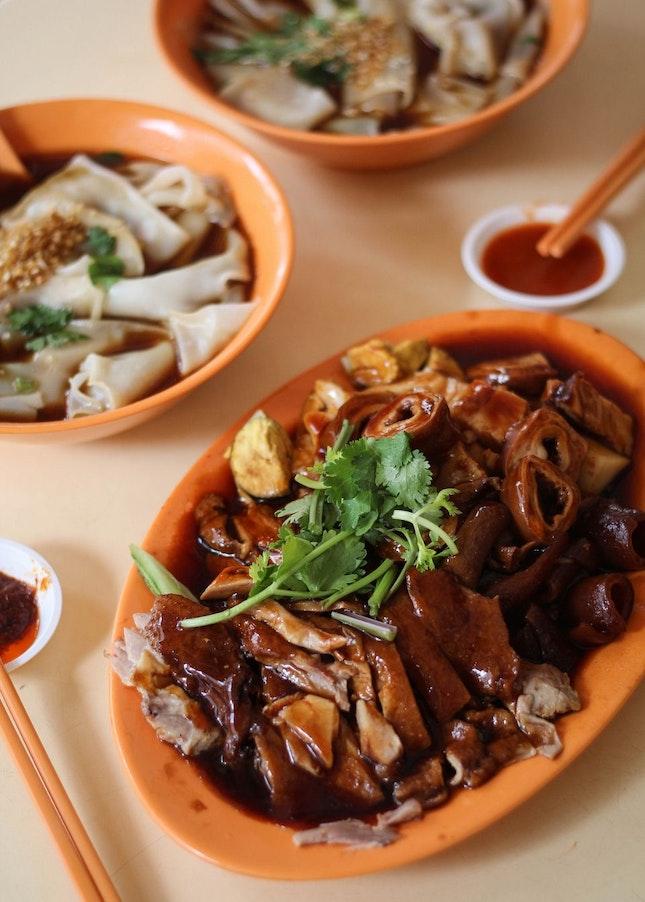 Delightful Kway Chap in Yishun