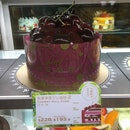 Maxim's Cakes 美心西餅