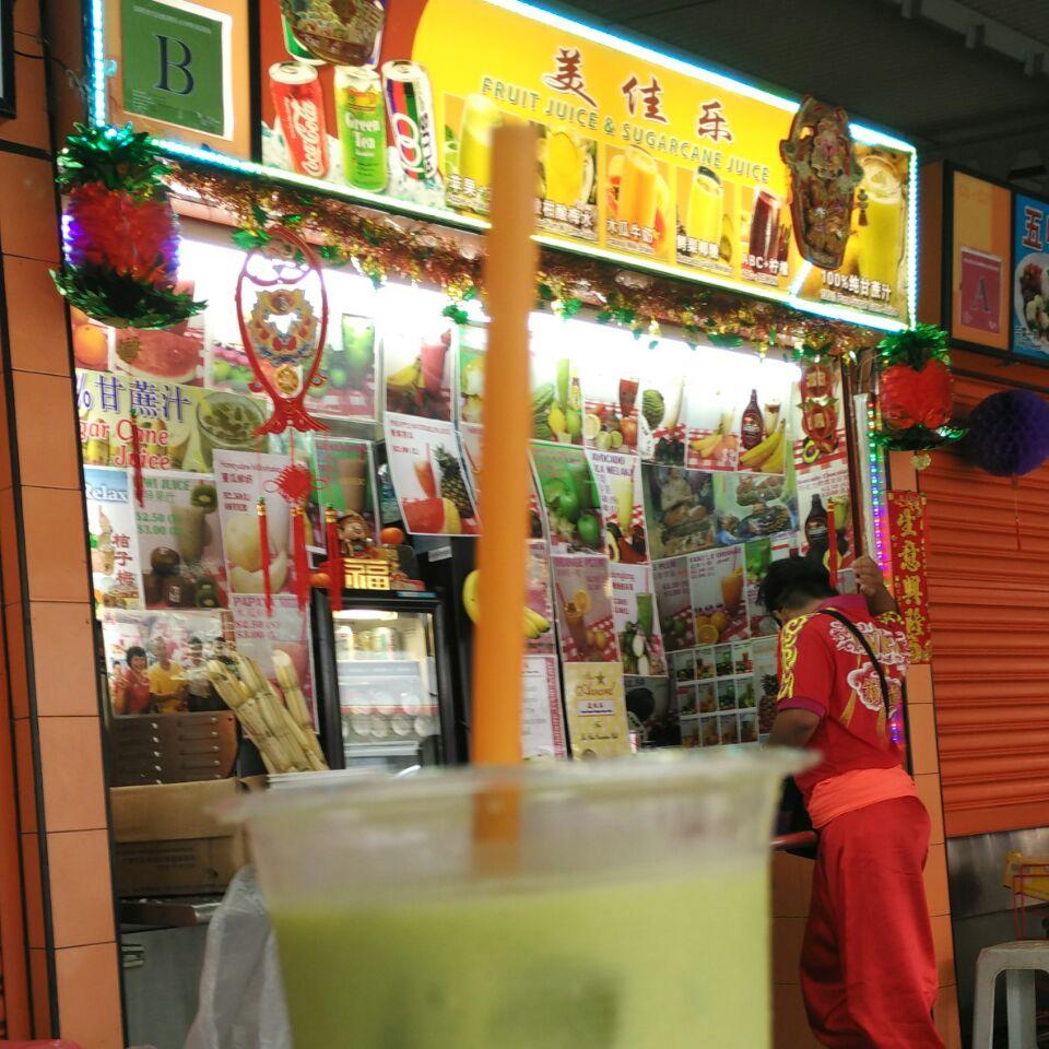 avocado Gula Melaka