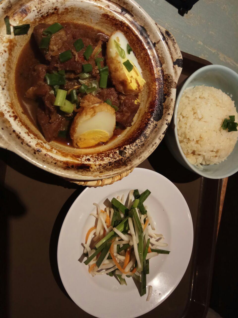 Braised Pork And Egg W Fragrant Rice 9.9nett