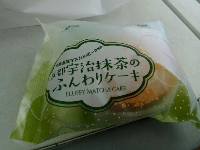 Fluffy Bouchee Kyoto Uji Matcha 1.9nett