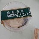 Coffee Jelly 1.7nett
