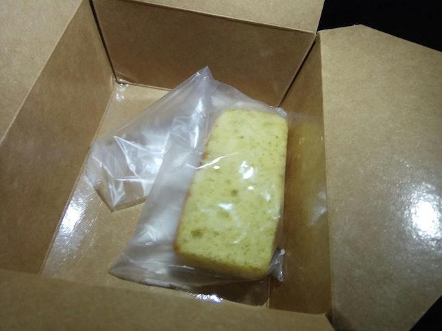 Kaffir Lime Butter Cake 3nett