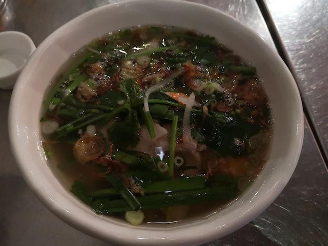 Hu Tieu Nam Vang 8.9+(gst Only)