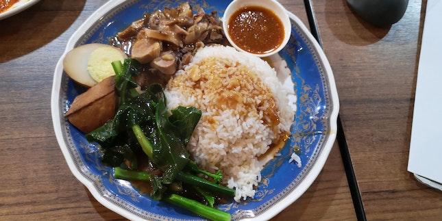 Pork Knuckle Rice 10.9++(50% Off W Eatigo)