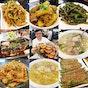 Bao Ding Chinese BBQ 中华爆鼎三绝烧烤