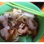 Kim Kee Prawn Noodles 金记肉骨虾面