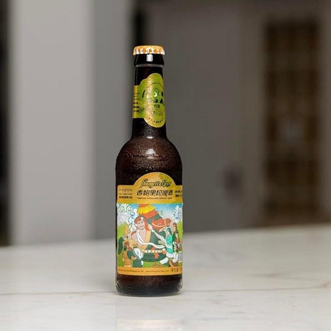 Son Gha - lightly sweet crisp with 5.2% alcohol from Shangrila beer #28wilkiebarandrestaurant #28wilkieshangrilabeer #burpple #torcianowinery #28wilkie #beer