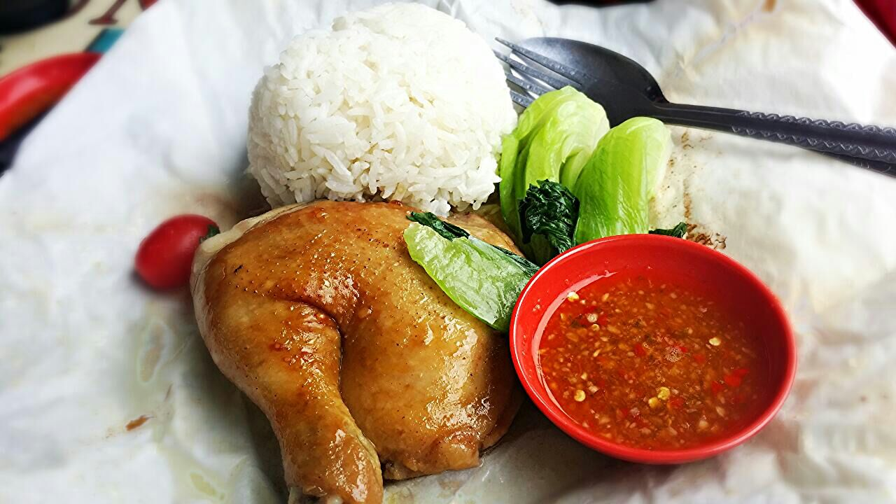 Salt Baked Chicken With Rice