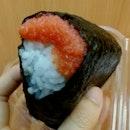 Spicy Mentaiko Onigiri ($3)