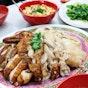 Nam Kee Chicken Rice Restaurant