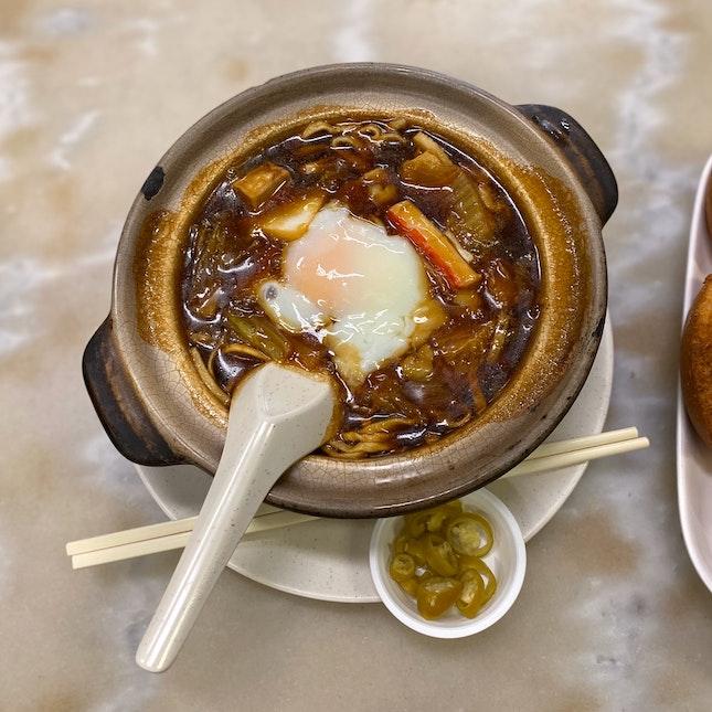 Claypot Ee Fu Noodles