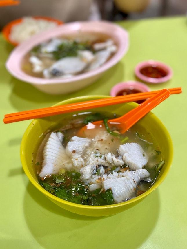 Fish Porridge ($5)