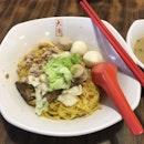 Fish Ball Noodles