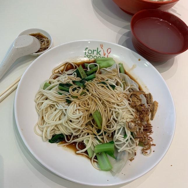 Dumplings Ban Mian (Dry)