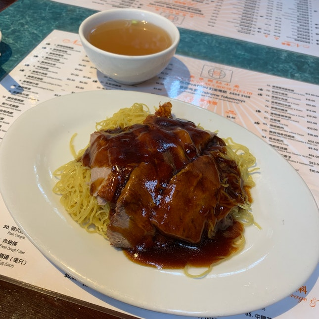 Roasted Duck Noodle Dry