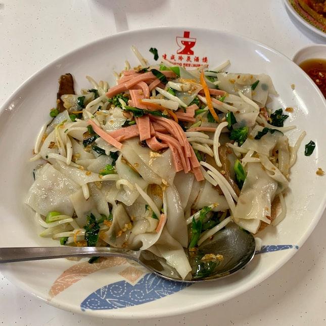 Teochew Style Fried Kway Teow