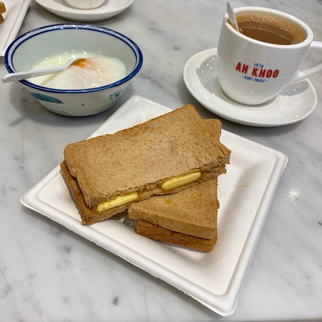 Ah Khoo Kopi Toast Our Tampines Hub Reviews Singapore Burpple