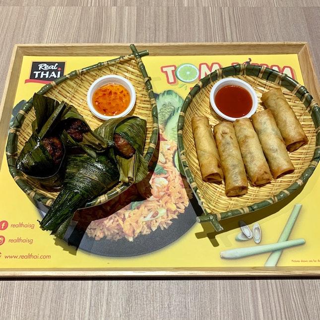 Thai Dining - Kin dwy kan