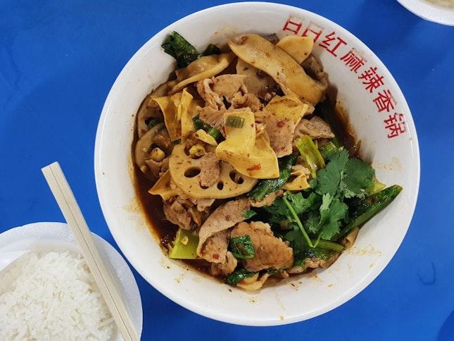 Mala Xiang Guo ( $11.00 )