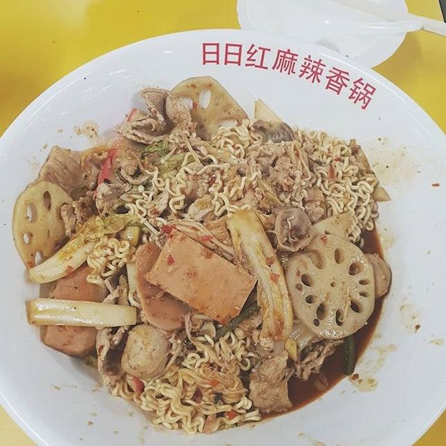 📍 Ri Ri Hong Ma La Xiang Guo  Everyweek without fail, i would be craving for Ma La and this week's craving brought me to Chinatown for Ri Ri Hong Ma La Xiang Guo.