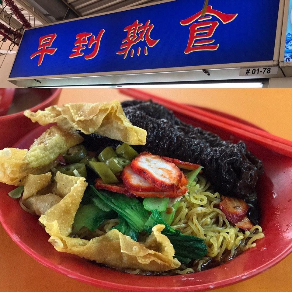 Upper Boon Keng Market & Food Centre