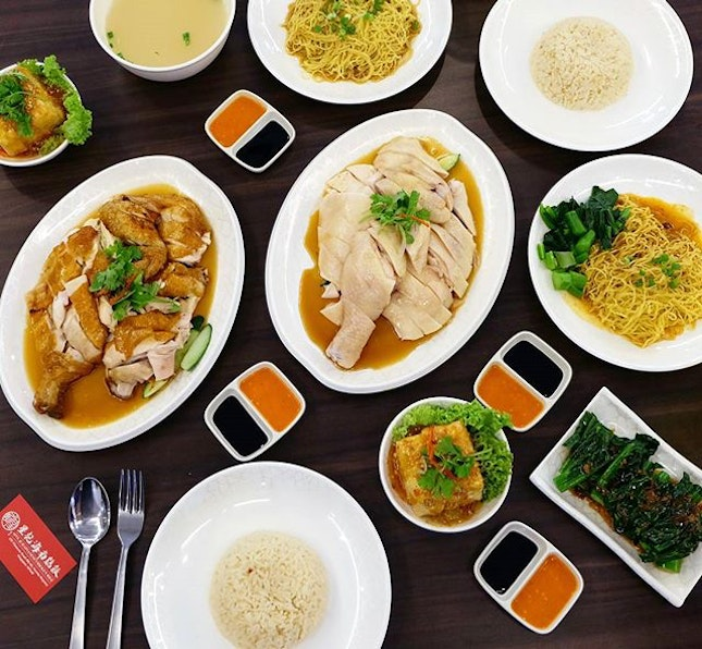 Roasted / Steamed Hainanese Chicken