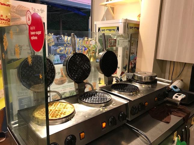 Natural Pandan Waffles
