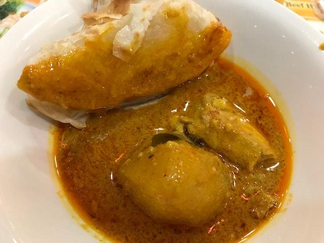 Curry Chicken Heaven