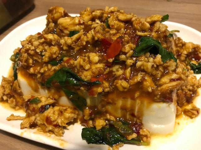 Basil Chicken Silken Tofu