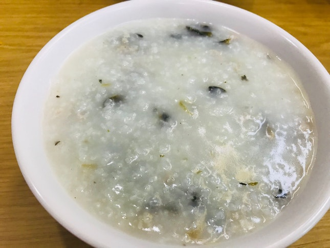 Porridge With Dried Preserved Vegetables And Minced Pork